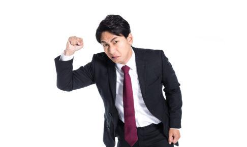 職場で言う「理不尽極まりない」ってどういう意味?正しい使い方も解説!